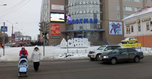 рекламный щит в Омске, ТК Флагман